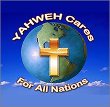 Yahweh Logo